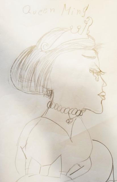 Queen Ming